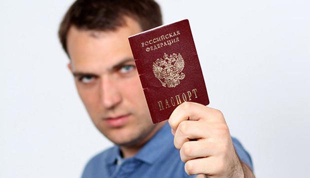 проверка паспорта и судимости у водителя