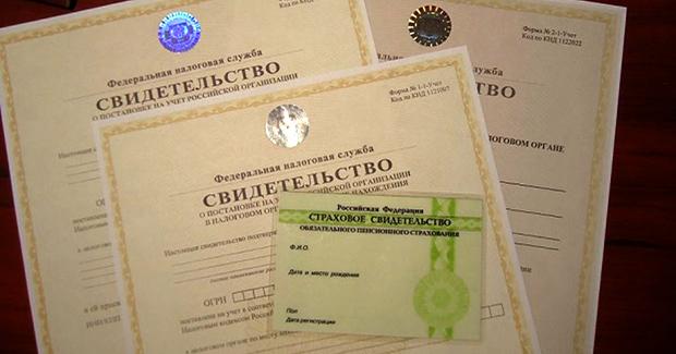 как проверить свой инн через интернет по паспорту автовокзал в брянске адрес