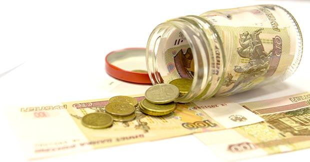 долги в банке как узнать