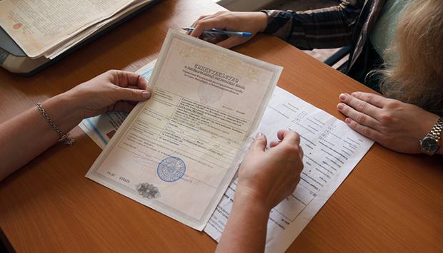 проверка документов при покупке квартиры