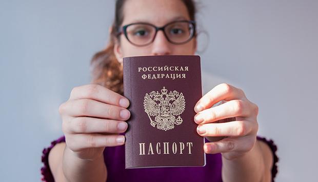 зачем и как проверять документы по базе данных паспортов