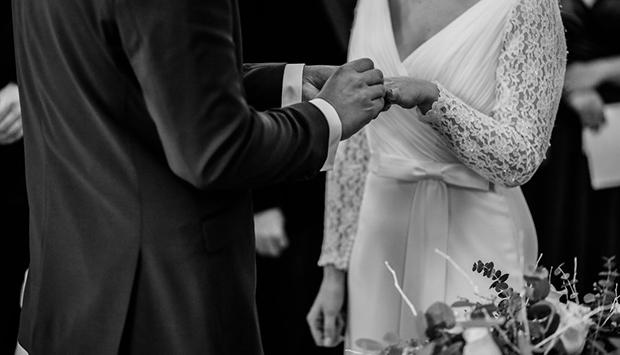 проверить невесту