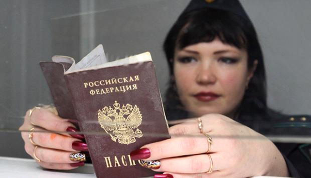 проверить запрет на выезд по паспорту