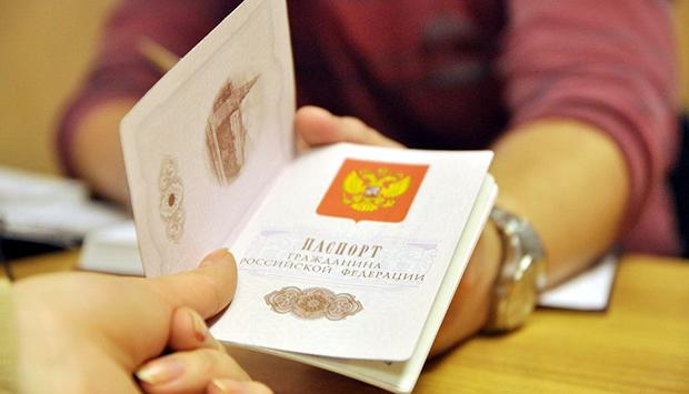 мошенничество с паспортом