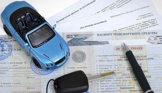 покупка машины мошенничество с паспортом