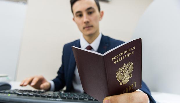 проверить паспорт по базам МВД