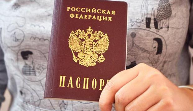 пробить по паспорту проверить по паспорту