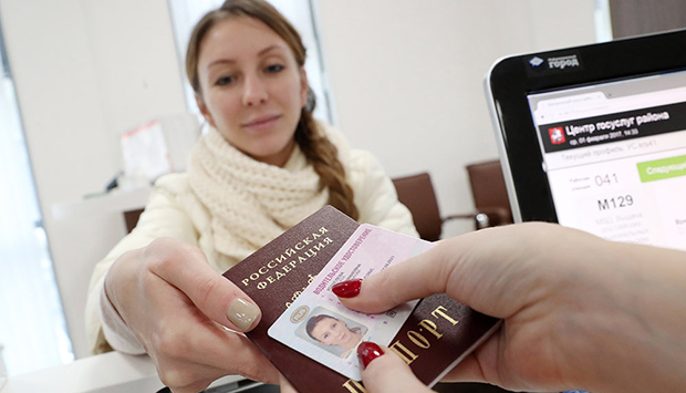 проверка водителя по паспорту и правам