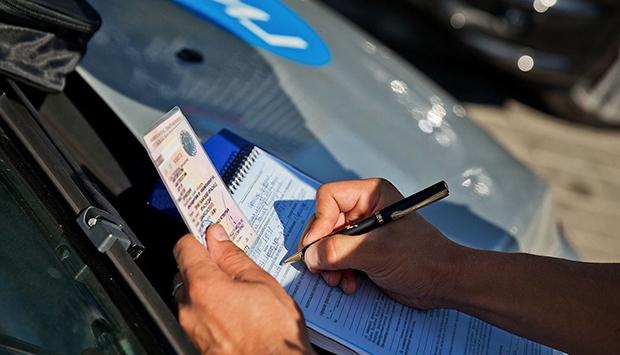 Как узнать о долгах и штрафах другого человека — самые важные долги и штрафы и их быстрая проверка  — онлайн-сервис проверки физических лиц CheckPerson
