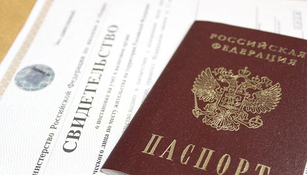 Что такое ИНН физического и юридического лица, как и когда его получают, когда нужно узнать ИНН, как узнать ИНН по паспорту – быстрый способ проверки от официального сервиса CheckPerson