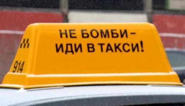 проверить водителя перед приемом на работу в такси
