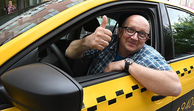 проверить таксиста