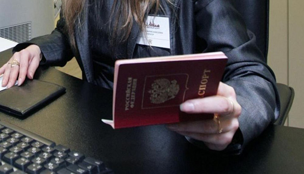 проверка паспорта гражданина рф на действительность