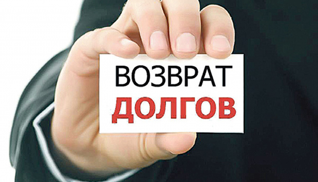 Как коллекторы взыскивают долги — что делать, если коллекторы пришли к вам по чужому кредиту — официальный сервис проверки Checkperson