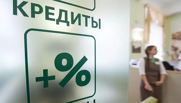 В России каждый третий житель страны имеет кредит – какой процент от зарплаты россияне отдают за займы и какие регионы самые закредиованные – читайте в материале на официальном сервисе проверки CheсkPerson