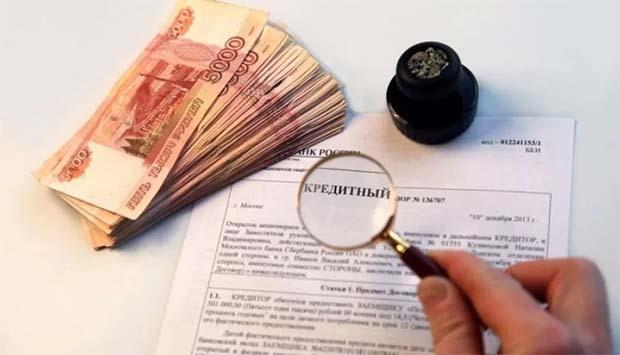 На жителя Воронежской области мошенники оформили кредит по копии его паспорта – кредитная организация подала в суд на якобы заемщика – как ответчик доказал, что он не виновен – читайте в материале на официальном сервисе проверки CheсkPerson
